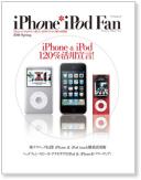 iphoneipodfan
